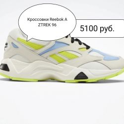 Sneakers Reebok AZTREK 96