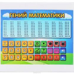 Навчальний планшет