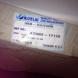 Toyota hood in the package new