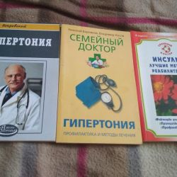 Medicine books.