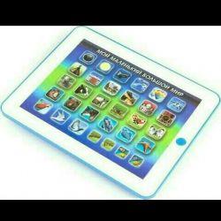 Tablet My little big world