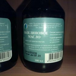 Vaseline oil