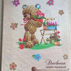 Дневник для начальных классов