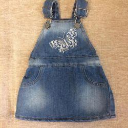 Skirt 6-12 months