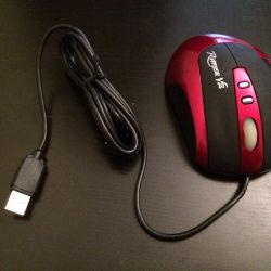 Mouse-ul cu iluminare din spate