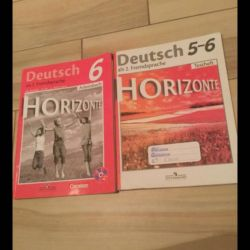 Workbook and control tasks in German