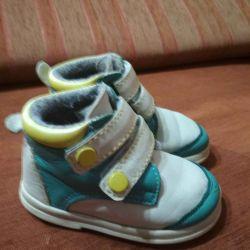 Çizme rr21