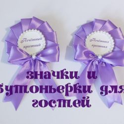 boutonniere badges for guests