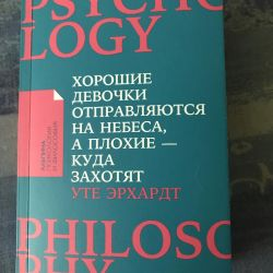 Ute Ehrhardt'ın kitabı