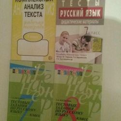Simulators and tests in the Russian language
