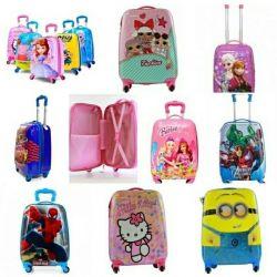 Çocuk valizi