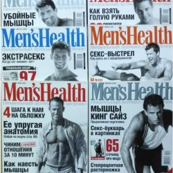 Erkek Sağlığı Dergileri 2000 - 2005