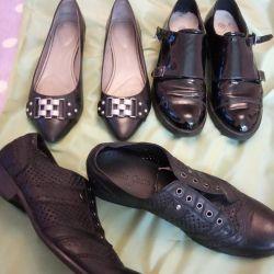 Shoes English