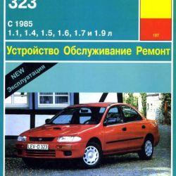 Επισκευή συντήρησης της συσκευής Mazda 323 c 1985