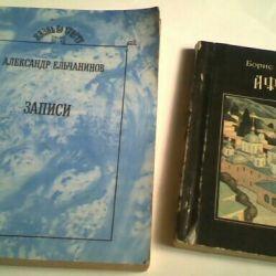 Tips of the Optina Elders, books, religious