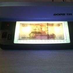 Parayı kontrol etmek için kullanılan aparat.
