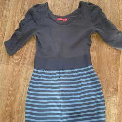 Dress (Austin)