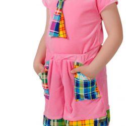 Children's carnival costume Pig Fedya