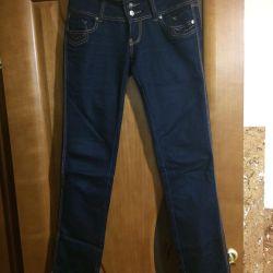Jeans pentru întindere