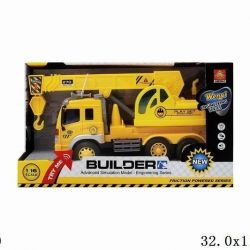New construction vehicle with light and sound