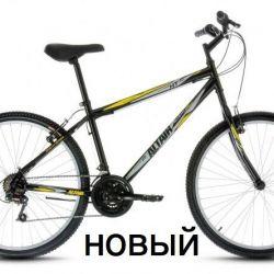 Altair biciclete 26 1.0 (Rusia)