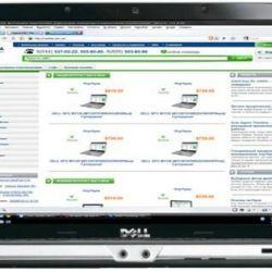 Laptop Dell Vostro 1015