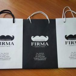 Бумажные пакеты с логотипом на заказ спб