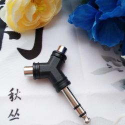 NEW 6.35 mm adapter