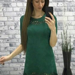 New women's dress 46
