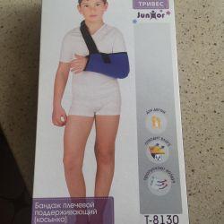 Shoulder bandage