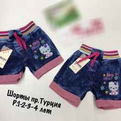 New shorts for girls
