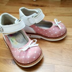 Pantofi pentru copii 21p Woopy 14 cm