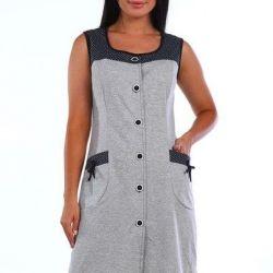 Ντύσιμο γυναικείο φόρεμα