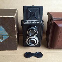 Amateur-2 camera in a box