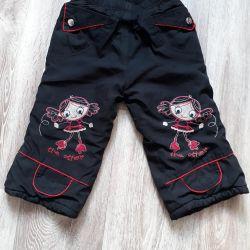 Χειμερινά παντελόνια 1-1,5 ετών