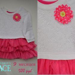 The Children Pleace 9M dress