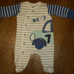 Jumpsuit for a newborn boy Next. BOO