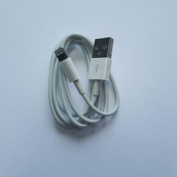 IPhone cable. New!