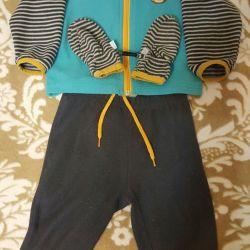 Финский флисовый костюм(поддева )Jonathan