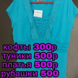 продается кофта 200р