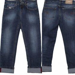 Jeans on a boy ASTON MARTIN