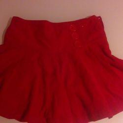 Next 122-128 skirt