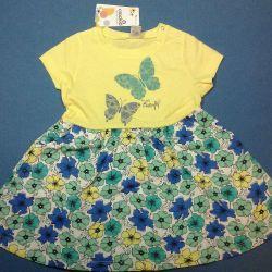 Φόρεμα Krokid νέα 92 και 98 μέγεθος