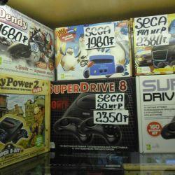 Игровая приставка Денди 150 встроенных игр .
