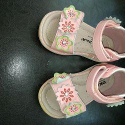 Sandal masal