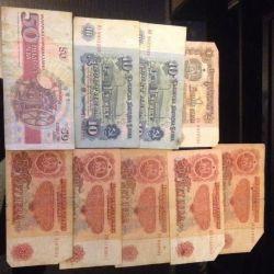 Banknotes of Bulgaria