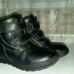 Boots winter for the boy of p31