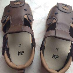 Sandalaks new