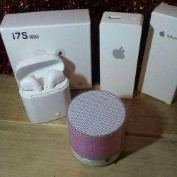 A set of headphones + speaker + battery