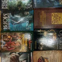Книги много ОБМЕН продажа